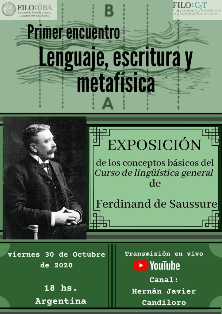 """Flyer de promoción del Primer Encuentro """"Lenguaje, escritura y metafísica"""""""